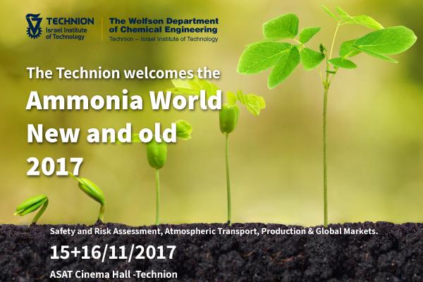 Ammonia-World-600X400